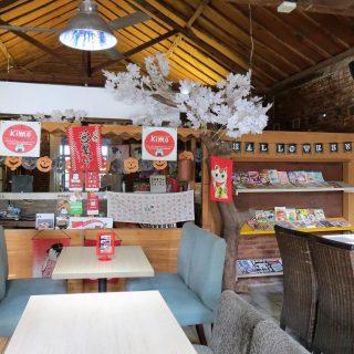 Kimo Streetfood: Memanjakan Penggemar Jajanan Korea Dan Jepang Dengan Suasana Asli